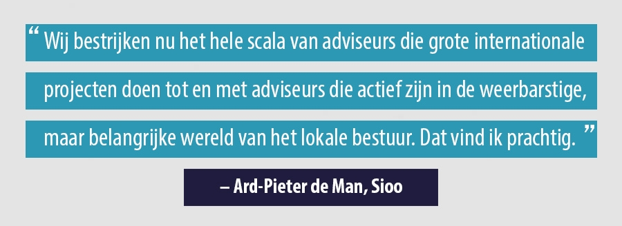 Ard Quote