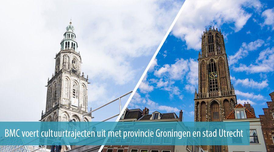 Bmc Voert Cultuurtrajecten Uit Met Provincie Groningen En Stad Utrecht