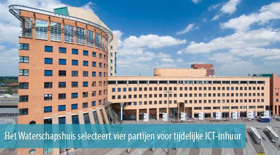 2018-10-25-115342831-Het-Waterschapshuis-selecteert-vier-partijen-voor-tijdelijke-ICT-inhuur-.jpg