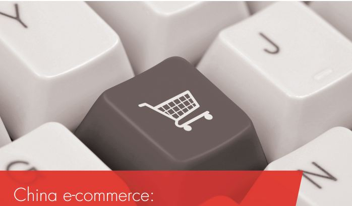 Bain - China ecommerce