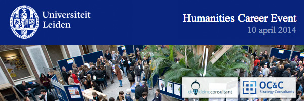 Humanities Career Event