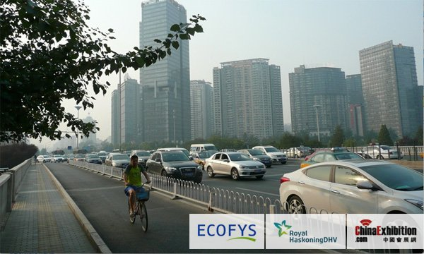 Ecofys, Royal-HaskoningDHV and CATS develop Beijing Bicycle Plan